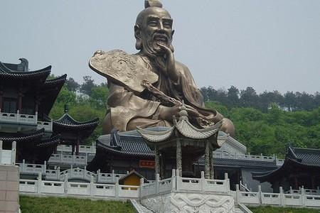 lao-tzu-quotes-450x300